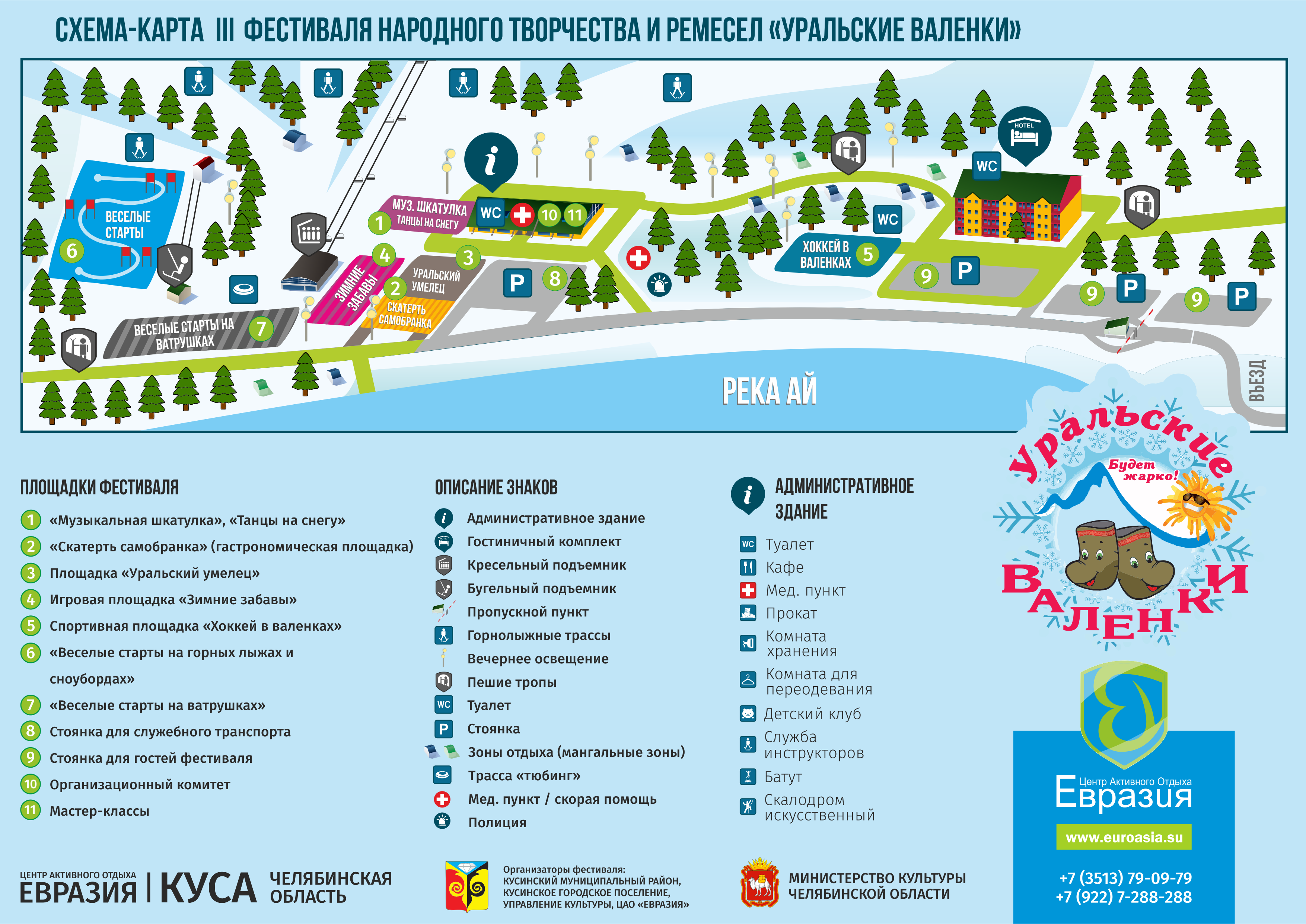 fest-val-map